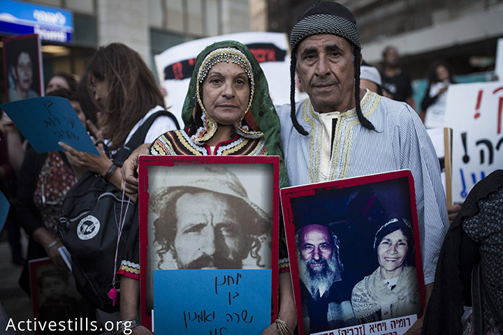 Yemenite Childrens Affair Protest 2.jpg